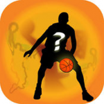 Basketball Super Star Trivia Quiz 2 answers